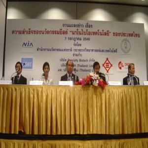 The SBT's statement was held in the great date