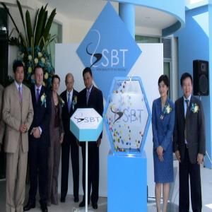 The Grand Opening Ceremony of Specialty Biotech Co., Ltd.